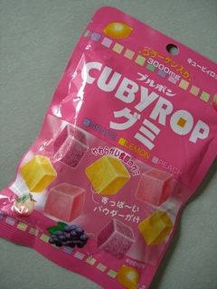 cubyrop gummi.JPG